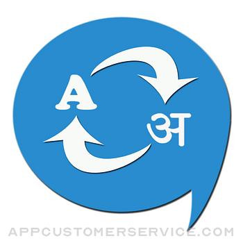 Chat Translator Customer Service