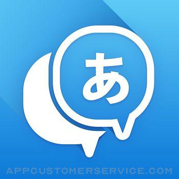 Translator - Translate Box Customer Service