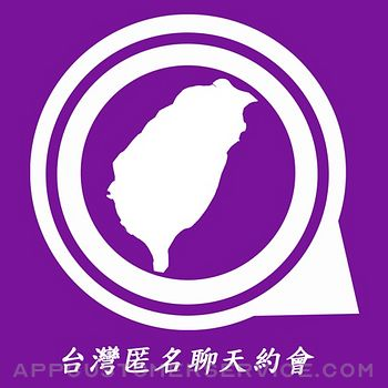 TWchat - 台灣匿名聊天約會app Customer Service