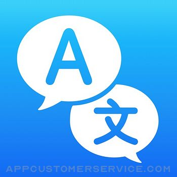 Translate Now - Translator Customer Service