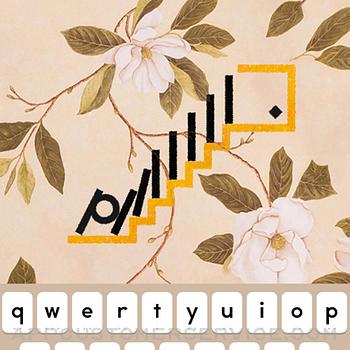 Supertype iphone image 3