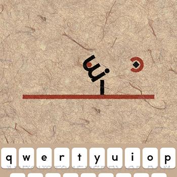 Supertype iphone image 4