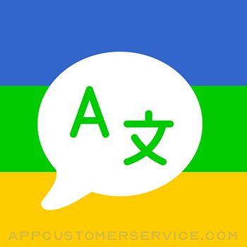 Translator - TranslateZ Customer Service