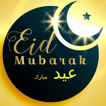 Eid Mubarak:عيد مبارك:Greeting Customer Service