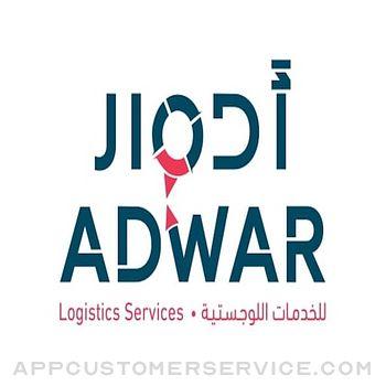 Adwar Elnakal Customer Service
