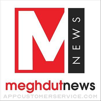 Meghdut News Customer Service