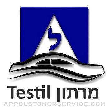 TestIL - מרתון מבחני תאוריה Customer Service