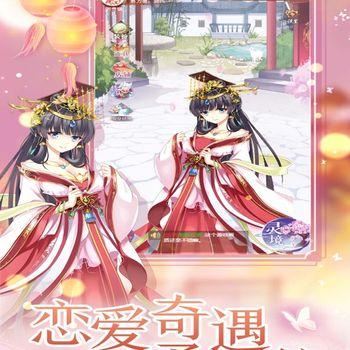 女皇陛下:全民养成之旅 ipad image 1