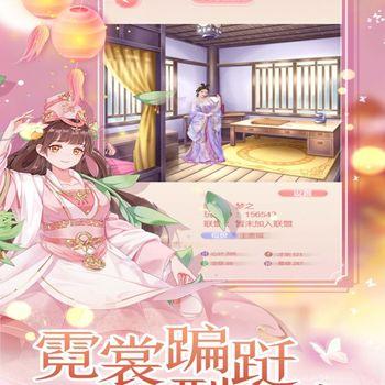 女皇陛下:全民养成之旅 ipad image 4