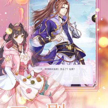 女皇陛下:全民养成之旅 iphone image 3