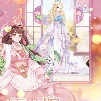 女皇陛下:全民养成之旅 iphone image 4