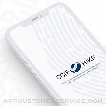CCIF | HIKF iphone image 1
