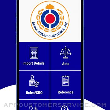 Bangladesh Customs Info iphone image 1