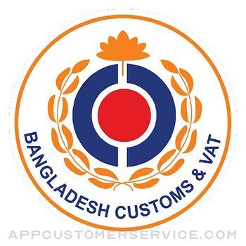 Bangladesh Customs Info Customer Service