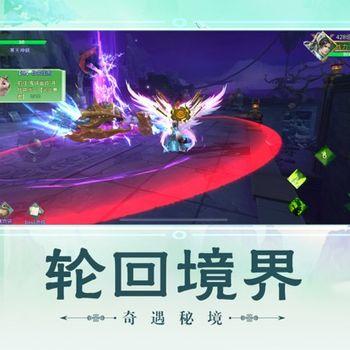 凡世仙缘 ipad image 1