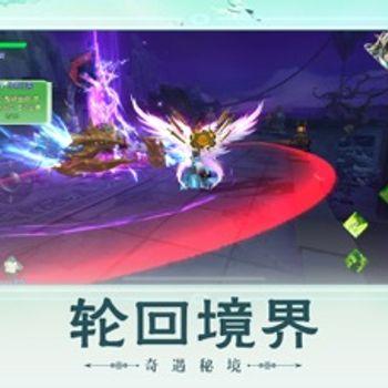 凡世仙缘 iphone image 1