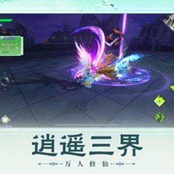凡世仙缘 iphone image 2