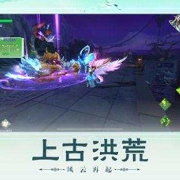 凡世仙缘 iphone image 3