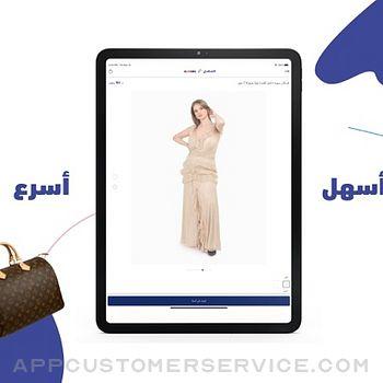 Alshamil - الشامل ipad image 1