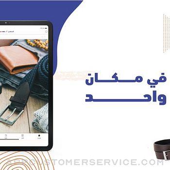 Alshamil - الشامل ipad image 3