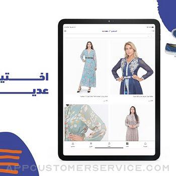 Alshamil - الشامل ipad image 4