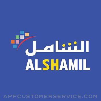 Alshamil - الشامل Customer Service