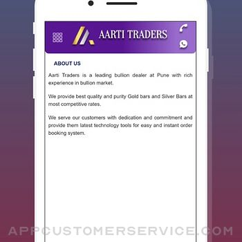 Aarti Traders iphone image 4