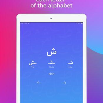 Arabic Alphabet for Beginners ipad image 1