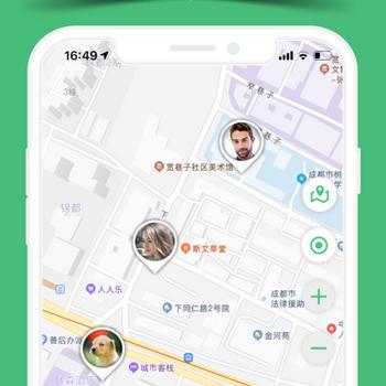 手机定位雷达PRO-手机号查询位置的工具 iphone image 3