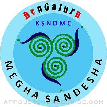 Bengaluru Megha Sandesha Customer Service