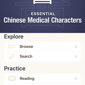 Chinese Medical Characters iphone image 1