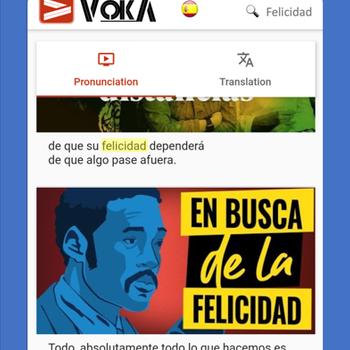 VOKA iphone image 2