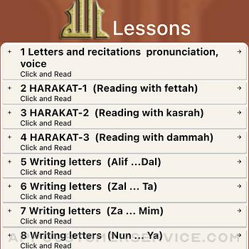 Alif Ba Learn Quran ipad image 2