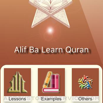 Alif Ba Learn Quran iphone image 1