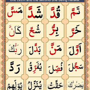 Alif Ba Learn Quran iphone image 4