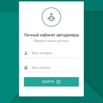 Besida iphone image 1