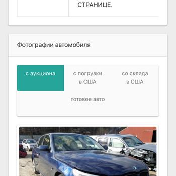 Besida iphone image 3
