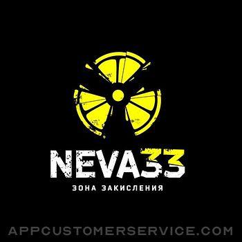 NEVA 33 Customer Service