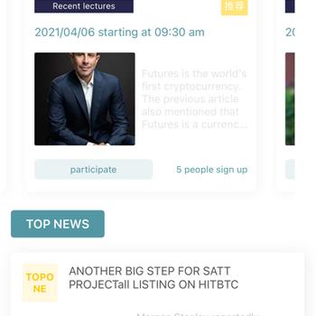 BaiSheng futures message & new iphone image 2