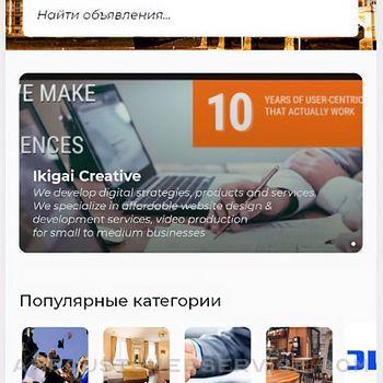 BRITAIN RUSSIAN SPEAKING iphone image 2