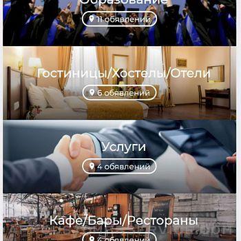 BRITAIN RUSSIAN SPEAKING iphone image 3