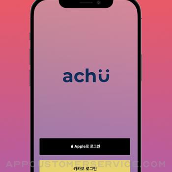 Achu iphone image 1