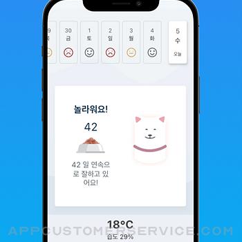Achu iphone image 3