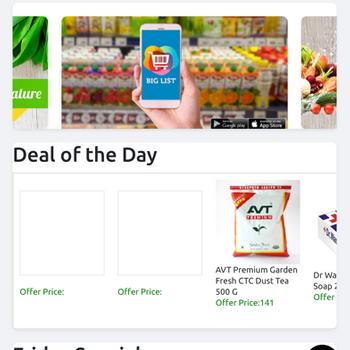 Biglist - Online Store iphone image 1