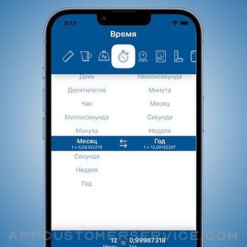 Convert It iphone image 2