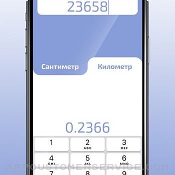 Convert It iphone image 3