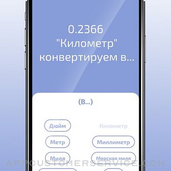Convert It iphone image 4