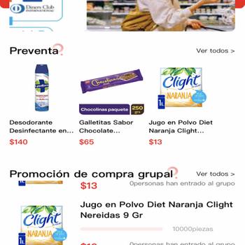 Ecosuper iphone image 1