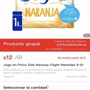 Ecosuper iphone image 3