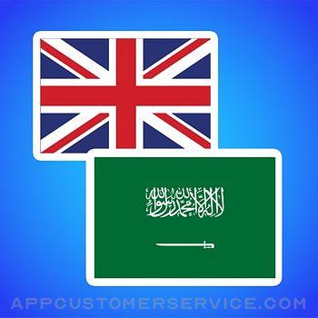English to Arabic Translator. Customer Service